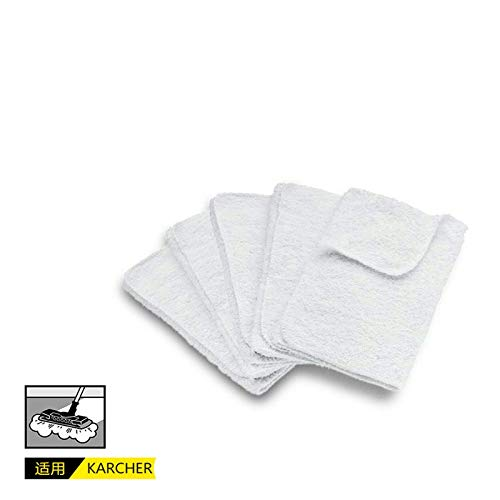 SMILESSGSP 5pcs Steam Cleaner Parts for All Steam Cleaner Products Towel Set Steam Cleaner Fiber Cloth Set Ground Towel