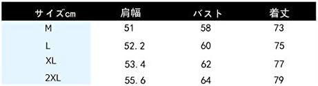 パーカー メンズ Tシャツ 半袖 Avicii アヴィーチー トレーナー スウェットシャツ フード付き 春 服 夏 無地 大きいサイズ カジュアル クールネック 快適 吸汗速乾 M-2XL