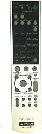 RM-PP860 REMOTE COMMANDER