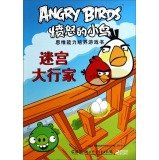 Angry Birds Bird Houses - Best Reviews Guide
