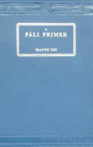 A Pali Primer by Asian Educational Services