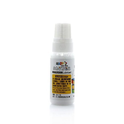 1x Maru Lube 10 Ml Silicone Oil for Puzzle Cube 3x3x3 4x4x4 5x5x5 6x6x6 7x7x7 ()
