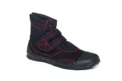 fugu Ka-ni Japanese Ankle Boots, Eco-Friendly Vegan Canvas and Rubber Vegetarian Trainers Made with Natural Material, Lightweight Ethical Boots, Women's (Large)