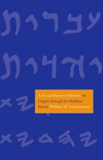 Amazon a history of the hebrew language 9780521556347 angel a social history of hebrew its origins through the rabbinic period the anchor yale fandeluxe Gallery