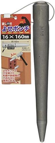 BIGMAN(ビッグマン) よせポンチ 穴開きショット16ミリ