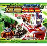 Heisei series Ultraman monster set of files (Dream MBIUS Terman volume)(Chinese Edition)