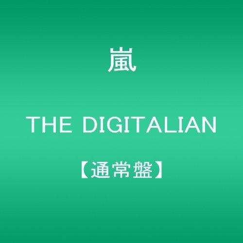 Digitalian