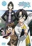 エルフェンリート 5th Note [DVD]