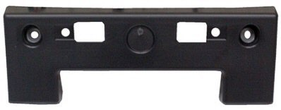 Nissan front plate