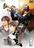 仮面ライダー響鬼 VOL.2 [DVD]