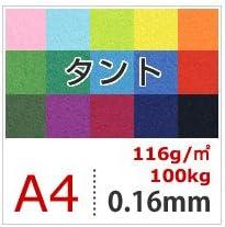 松本洋紙店 タント 116g/平米 A4サイズ:2000枚 G-71