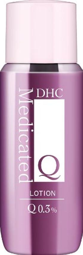 ブレス不確実回るDHC 薬用Qローション (SS) 60ml