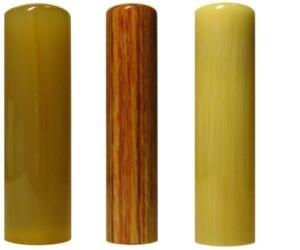 印鑑はんこ 個人印3本セット 実印: 純白オランダ 18.0mm 銀行印: 彩樺(さいか) 13.5mm 認印: 純白オランダ 16.5mm 最高級もみ皮ケース&化粧箱セット   B00AVQPAWG