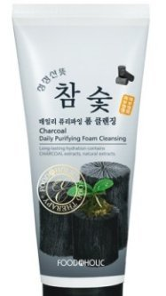 Korean ALL Natural Extracts Pore Cleanser Deep Facial Skin C