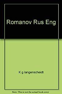 Paperback Romanov rus Eng Book