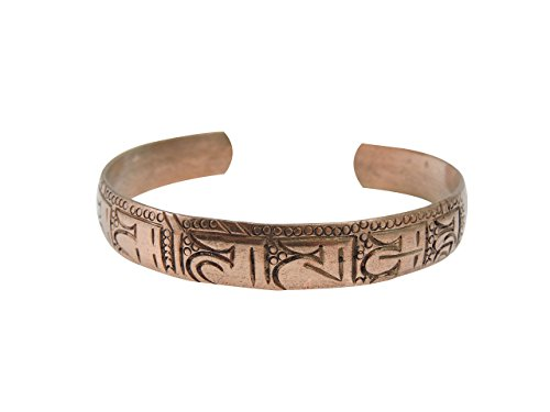 Tibetan Crafted Copper Medicine Bracelet