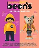 ビーンズ (Vol.3) (ACTIVE HEART BOOKS HOBBY)