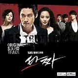 [DVD]いかさま師(タチャ) 韓国ドラマOST
