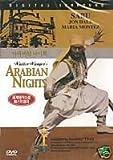 ARABIAN NIGHTS:[dvd]all region=sabu-john hall-marie montez..