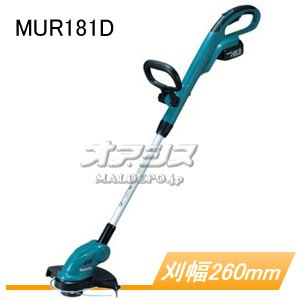 18V充電式草刈機 MUR181DRF 充電器バッテリ付 B008PNBG3O