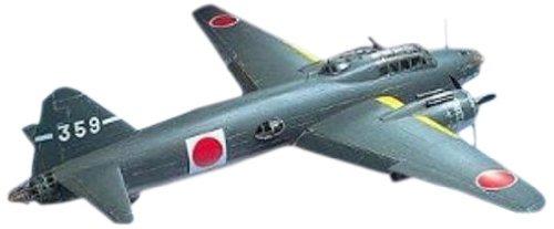 Tamiya Models Mitsubishi G4M Model Kit