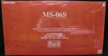 1/60 PG MS-06S シャア専用ザク フルカラーコーティングVer.「機動戦士ガンダム」