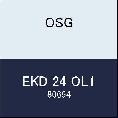 OSG キーミゾ用エンドミル EKD_24_OL1 商品番号 80694