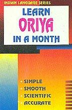 Learn Oriya in a month