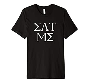 Amazon.com: Eat Me - Camiseta con texto en inglés