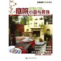 Download perfect natural garden Password: garden pieces and decorative(Chinese Edition) pdf