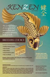Kenzen Koi Food Breeder's Choice 4mm for Small Koi Fish All Year and Winter - 50 (Koi Breeder)