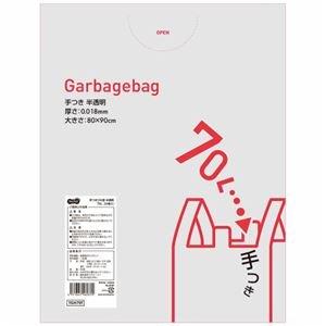 (まとめ) TANOSEE 手つきゴミ袋 半透明 70L 1パック(50枚) 【×5セット】 B01CXGH41G