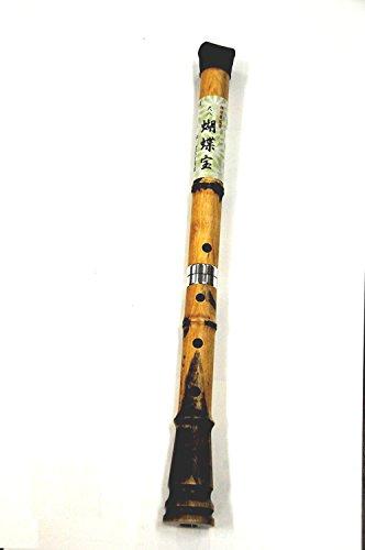 [해외] 퉁소 Shakuhachi 1.8척 (물품 번호0101 조율 보급관 도산유) (우송료 등 입)