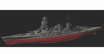 (Fujimi Model Imperial Navy Series No. 8 1/700 Japan Navy Battleship Nagato Full Hull Model)