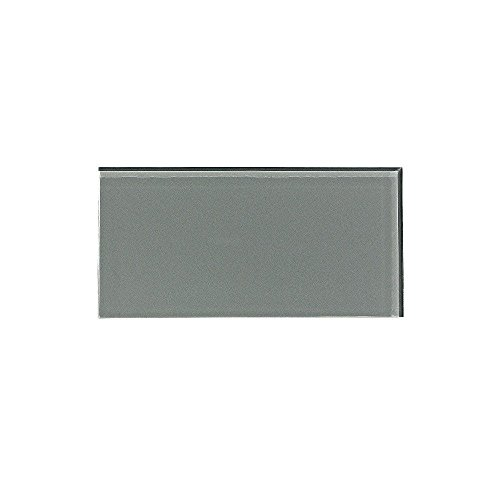 Aspect Peel and Stick Backsplash Steel Glass Backsplash Tile Sample for Kitchen and Bathrooms (3