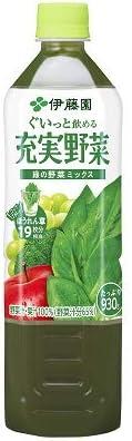 伊藤園 充実野菜 緑の野菜ミックス 930gペットボトル 24本 (12本入×2 まとめ買い) 野菜ジュース