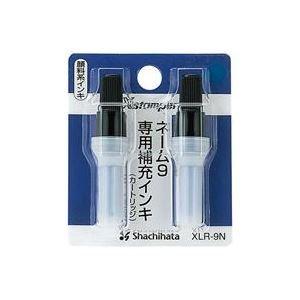 (業務用100セット) シヤチハタ ネーム9用カートリッジ 2本入 XLR-9N 藍   B07PJNKFNY
