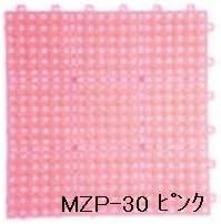 水廻りフロアー パレスチェッカー MZP-30 16枚セット 色 ピンク サイズ 厚13mm×タテ300mm×ヨコ300mm/枚 16枚セット寸法(1200mm×1200mm) [日本製] [防炎]