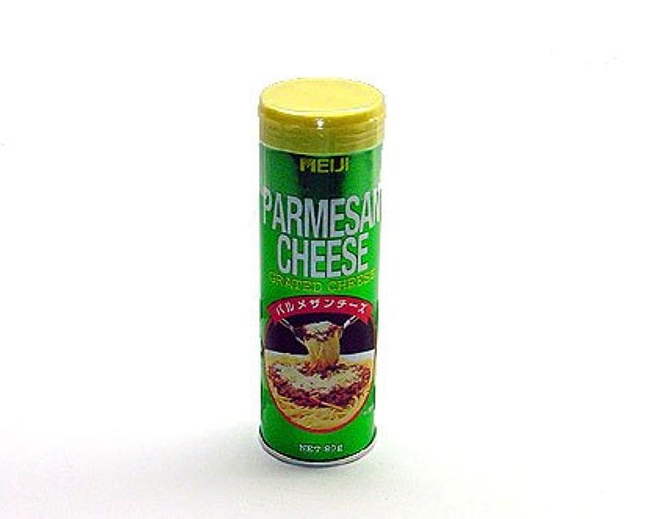 怠惰徹底おもしろい明治乳業 エダムパウダー(粉チーズ) 1kg