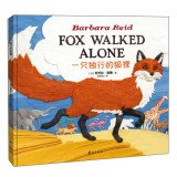 A lone fox(Chinese Edition) PDF