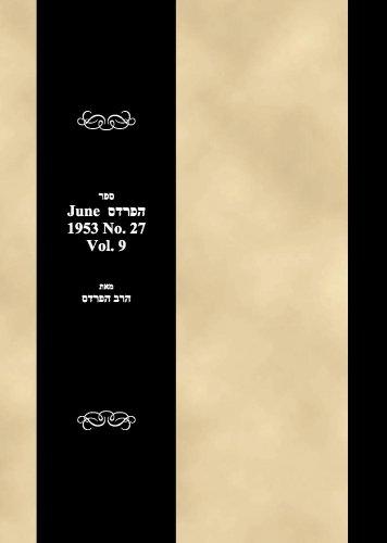 Read Online Sefer haPardes June 1953 No. 27 Vol. 9 (Hebrew Edition) pdf epub