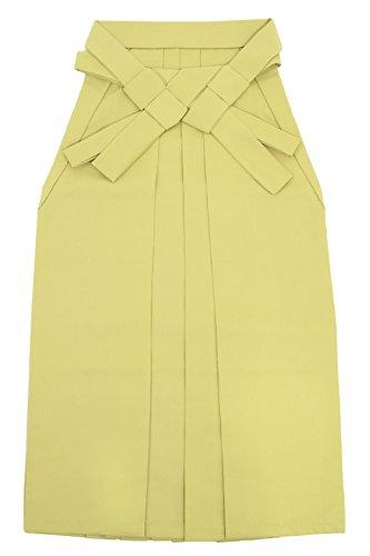 ズームインする残り丁寧袴 単品 薄黄緑色 イエローグリーン 無地 シンプル はかま 行灯袴 スカートタイプ 卒業式 女性用 レディース