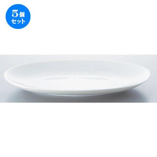 5個セット オーバル30cmパスタ白 [ 29.5 x 17 x 3cm 530g ] 【 ボーダーレススタイル 】 【 ホテル レストラン 洋食器 飲食店 業務用 】 B07DCHNHWJ Parent