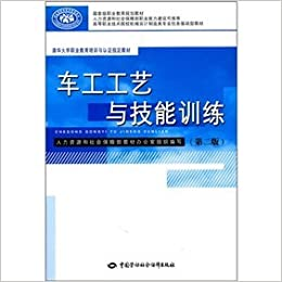Book Higher vocational colleges mechanical design and manufacturing professional task-driven teaching materials: turner technology and skills training (2nd edition)(Chinese Edition)