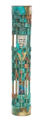 Gary Rosenthal Mezuzah Cover - Woven Wedding