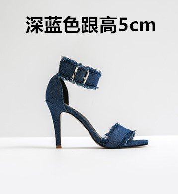 Heeled VIVIOO Buckle blue Yards The dark Heeled High Fine Toe Sandals Women'S Shoesone With Heeled High Summer Button Open Sandals Small Female High 5cm Sandals aRgazxwr