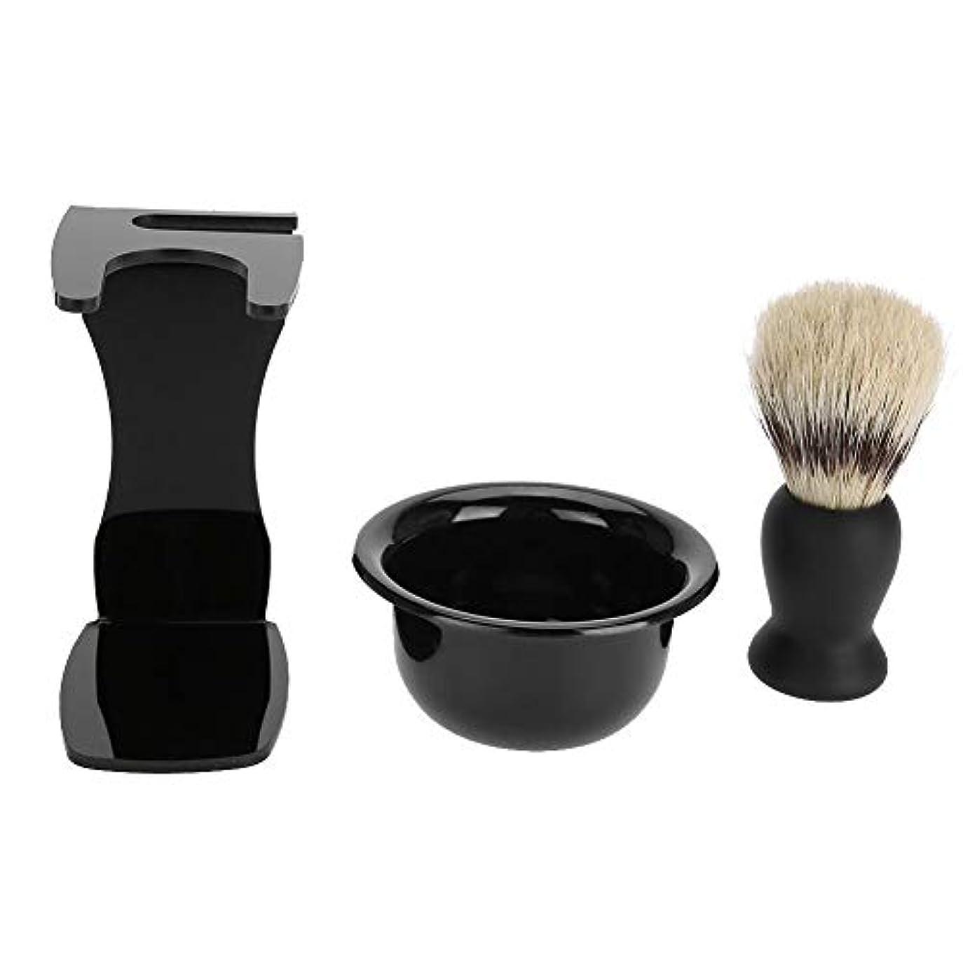 パドル低いグロー3に1メンズシェービングセットブラシスタンドソープボウル髭剃りホルダーアクリルクリーニングツール
