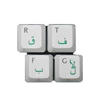 HQRP Pegatina verde ?rabe transparente para teclado con capa protectora para ordenador port?til