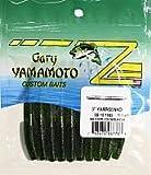 Yamamoto Senko Bait