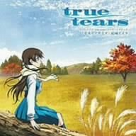 Animation Soundtrack by True Tears ed Thema (2008-02-06)
